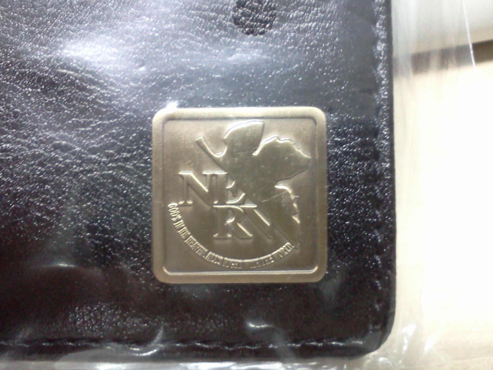 NERV Cardholder Logo
