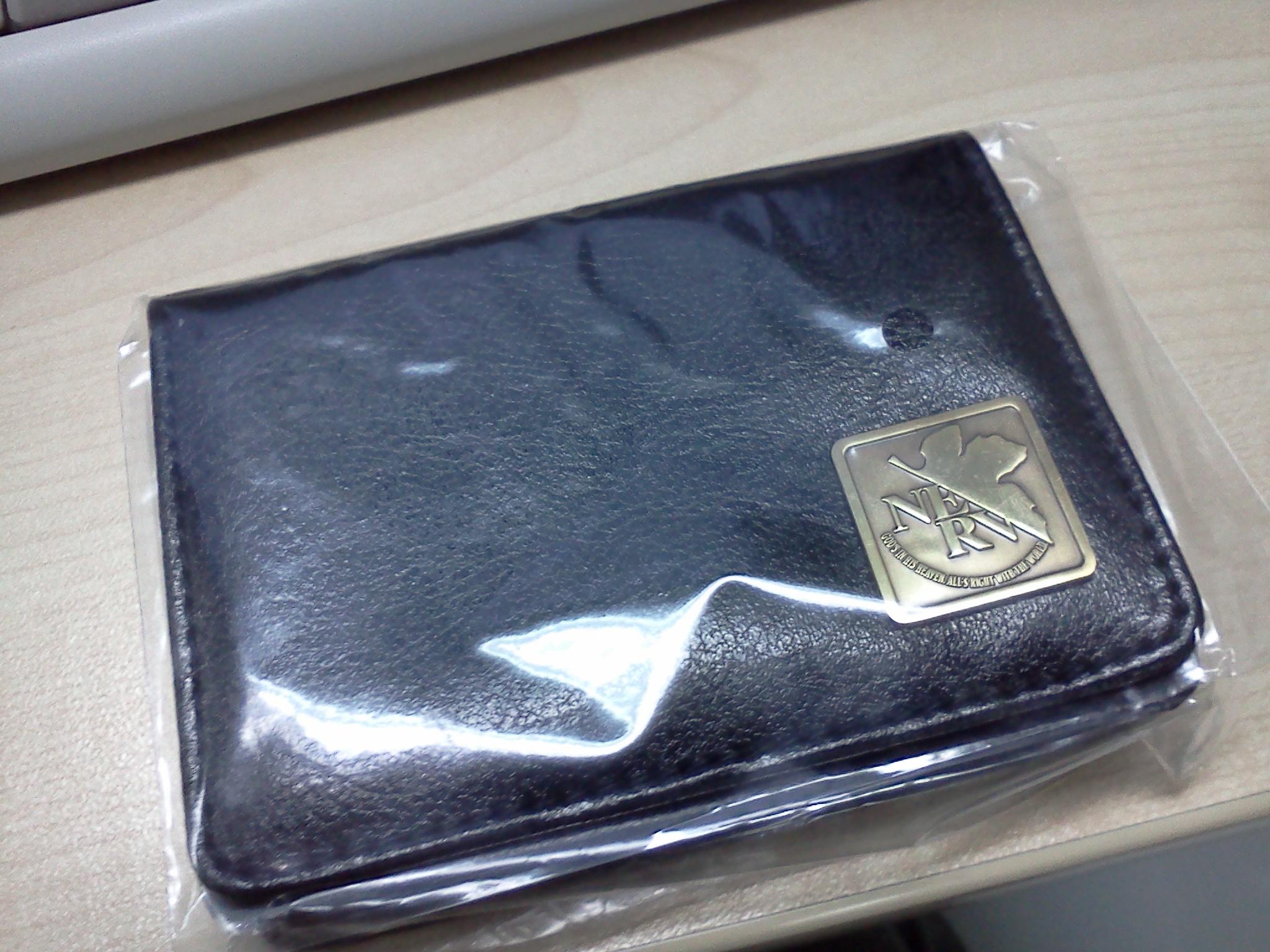 NERV Cardholder