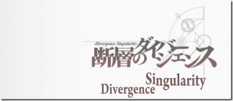 episode title: singularity divergence