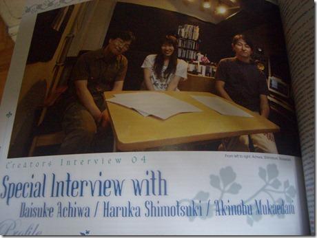 Atelier Series Official Chronicle 「アトリエシリース オフィシャル クロニクル」 special interview with Daisuke Achiwa, Haruka Shimotsuki and Akinobu Mukaedani