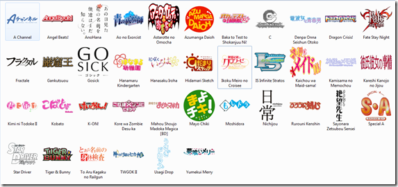 Anime Folder Icons Screenshot