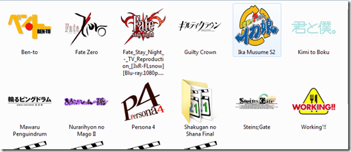 Ika Musume Season 2 Folder Icon