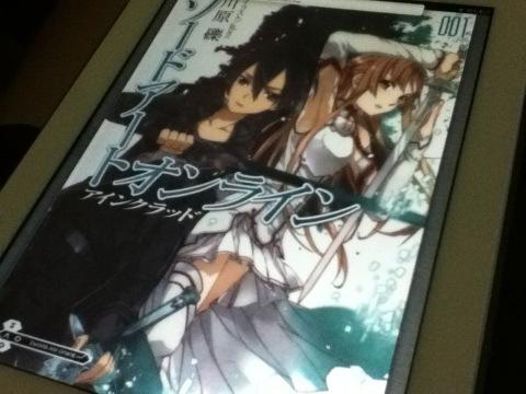 Accel World, Sword Art Online