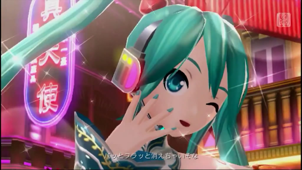 Project Diva f for PSP Vita with Augmented Reality?
