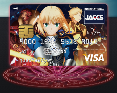 "Shout ""Excalibur"" while swiping your card"