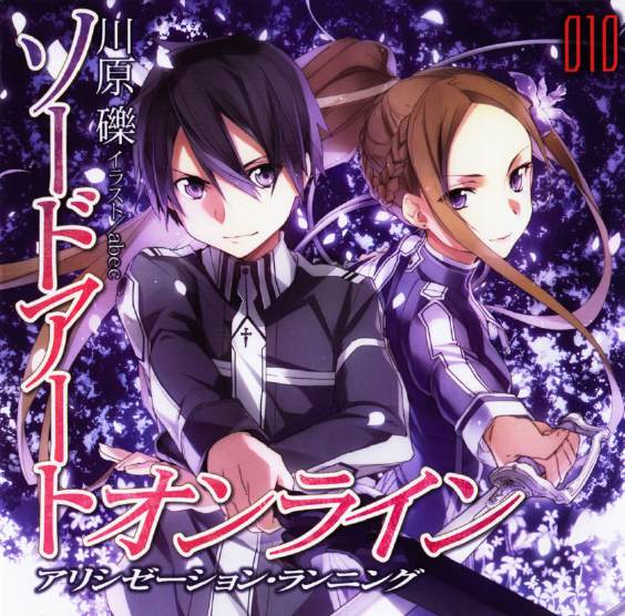 Sword Art Online Vol 10: Translation Now Available