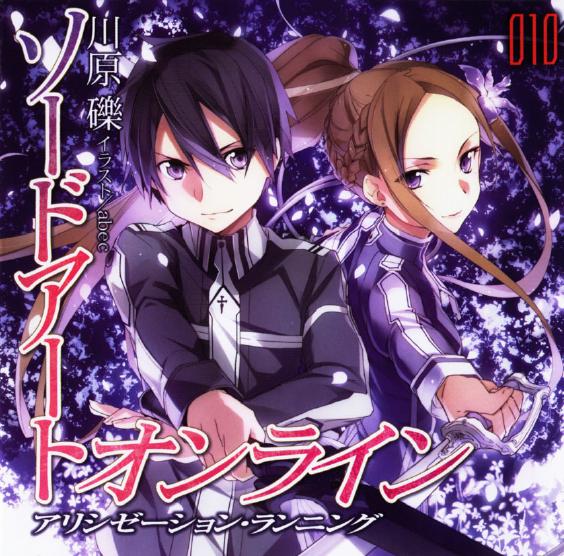 Sword Art Online Vol 10: Translation Now Available