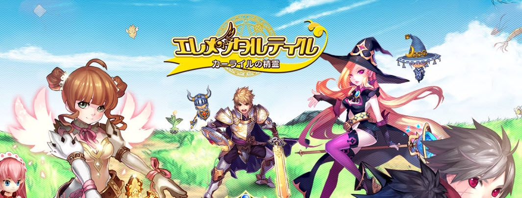 Elemental Tale MMO entering CBT on Dec 14 2012