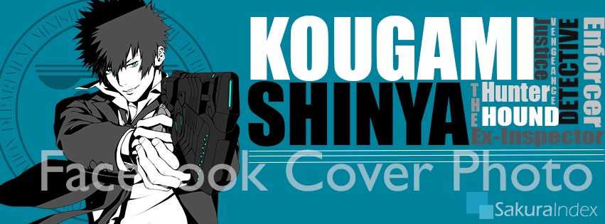 Facebook Cover Photo: Kougami Shinya (Psycho-Pass)