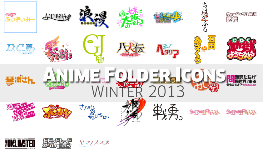 Anime Folder Icons Download (Winter 2013)
