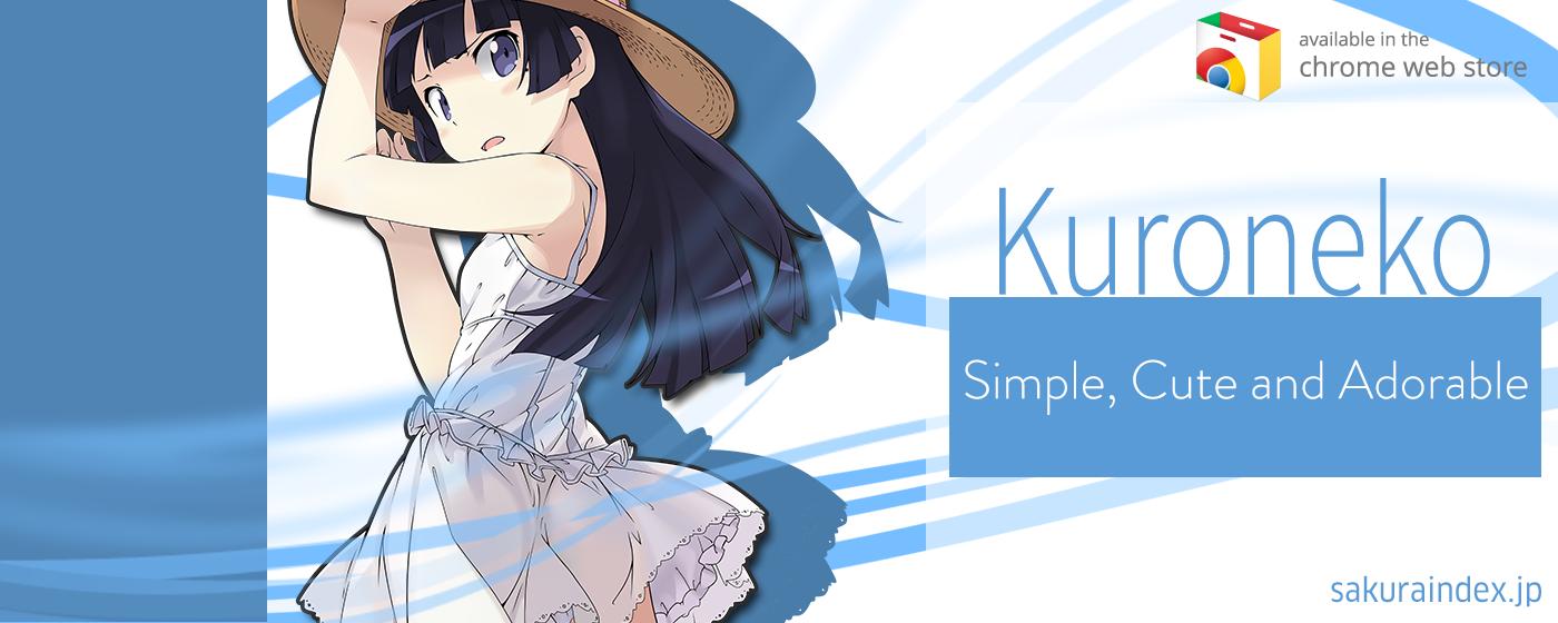 [Chrome Theme] Kuroneko from Ore no Imouto (Summer Wear)