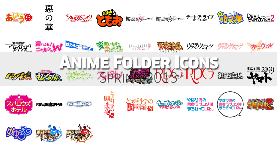 Anime Folder Icons Download (Spring 2013)