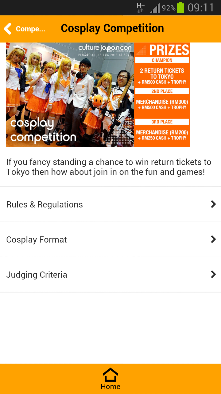 App Screenshot: Cosplay Competition Information