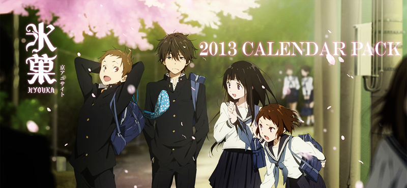 Hyouka 2013 Calendar Free Download