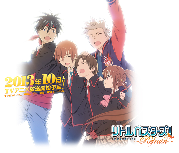 little_busters
