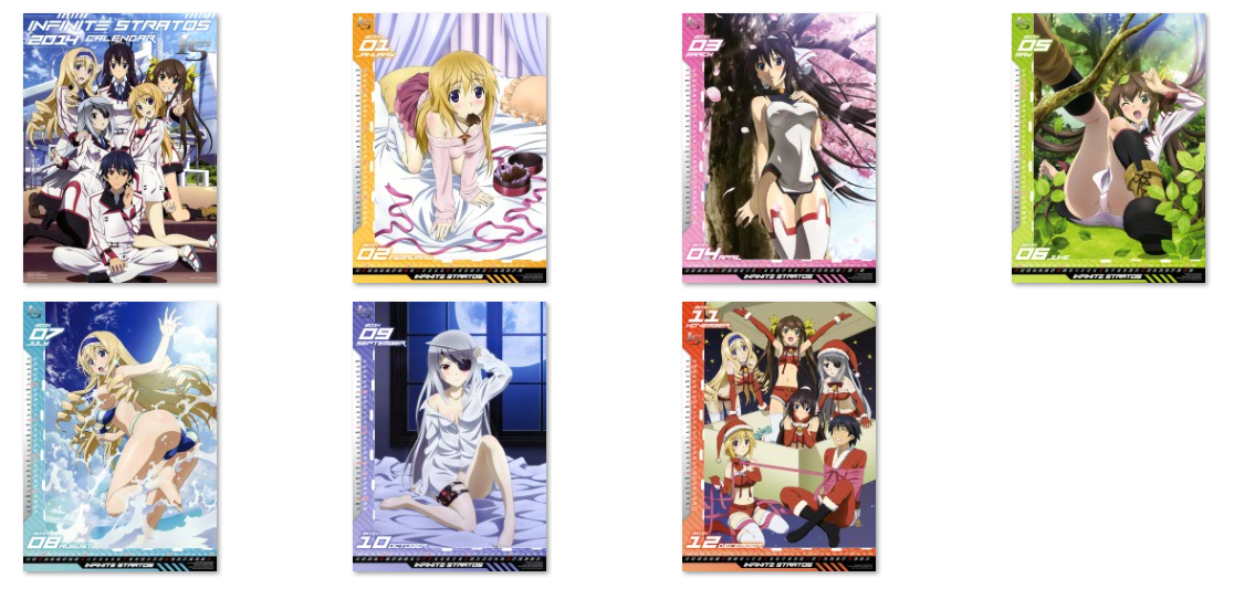 IS: Infinite Stratos 2 2014 Calendar Overview