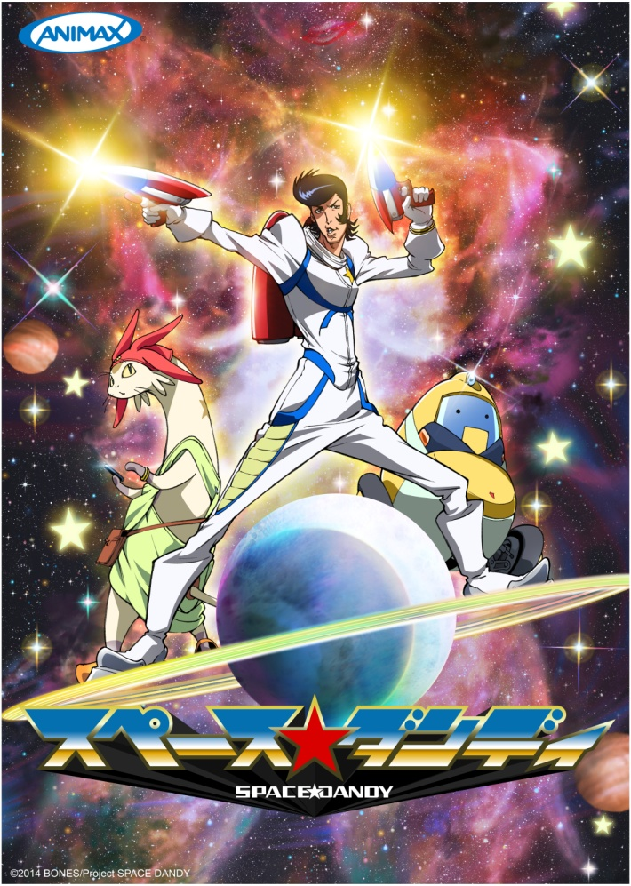 Space Dandy Anime Poster Promotional Simulcast Animax Winter 2014