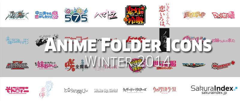 Anime Folder Icons Winter 2014 Free Download