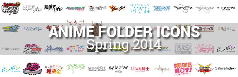 Anime Folder Icons Spring 2014 Free Download
