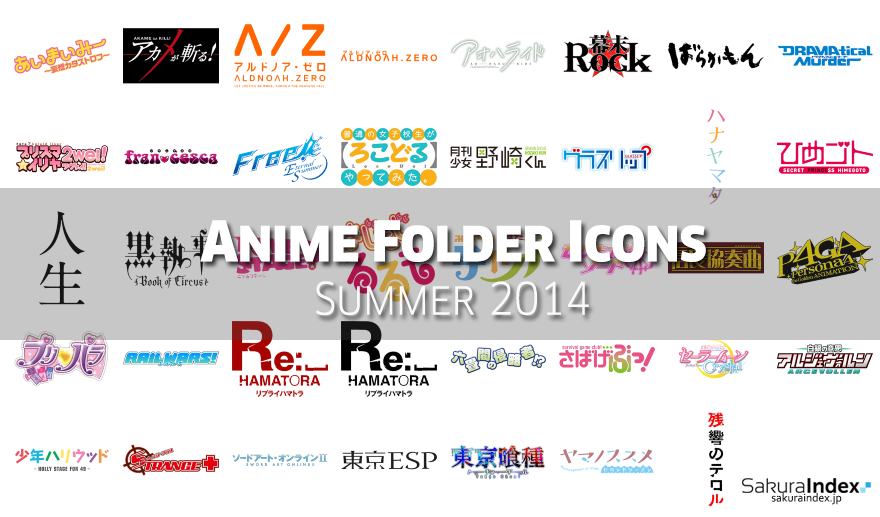 Anime Folder Icons Summer 2014 Free Download