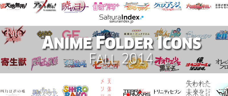 Anime Folder Icons Fall 2014 Free Download