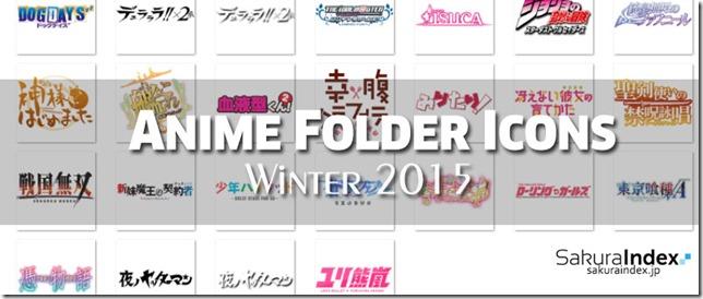 foldericons2015