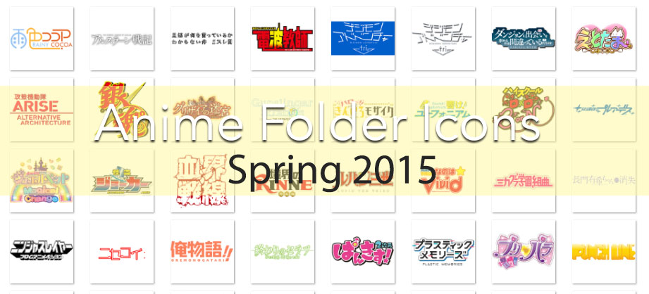 Anime Folder Icons Spring 2015 Free Download
