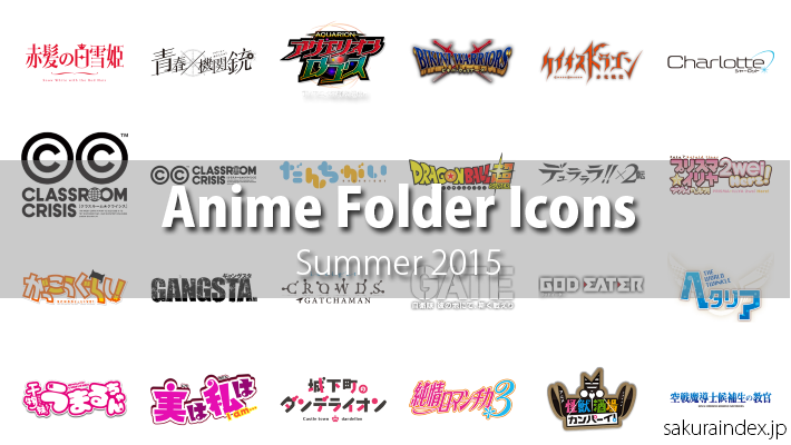 Anime Folder Icons Summer 2015 Free Download