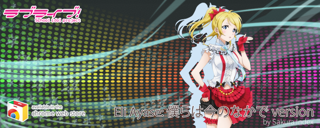 Download and Install: Eli Ayase Chrome Theme in the Webstore