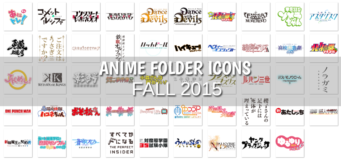 Anime Folder Icons Fall 2015 (Free Download)