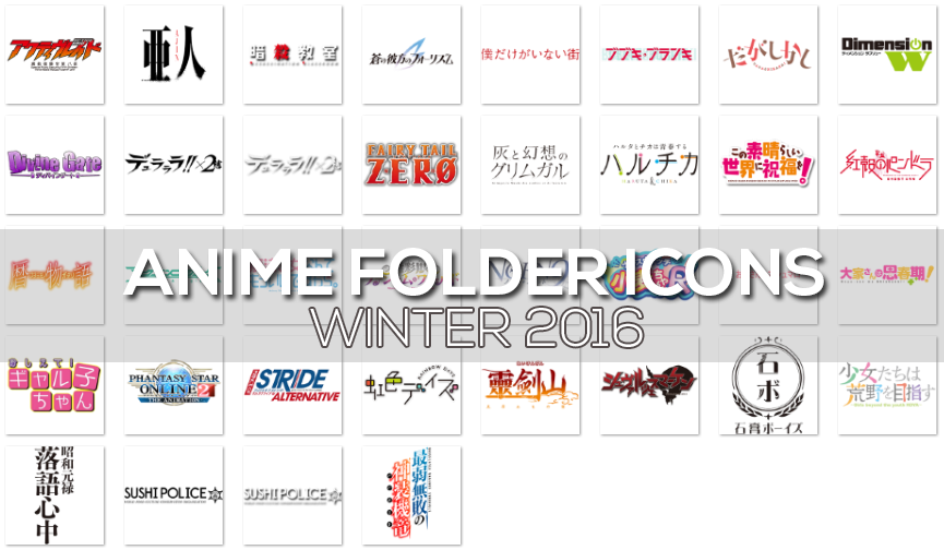 Anime Folder Icons Winter 2016 Free Download