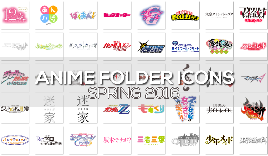 Anime Folder Icons Spring 2016 Free Download