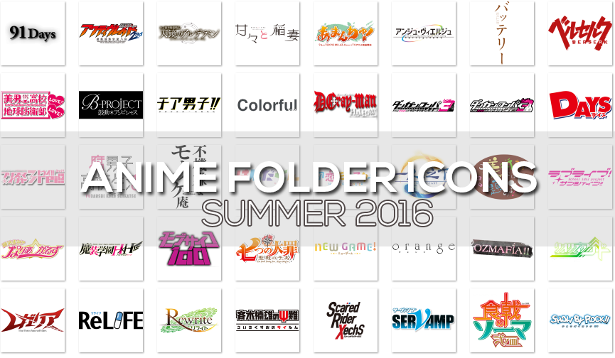Anime Folder Icons Summer 2016 Free Download