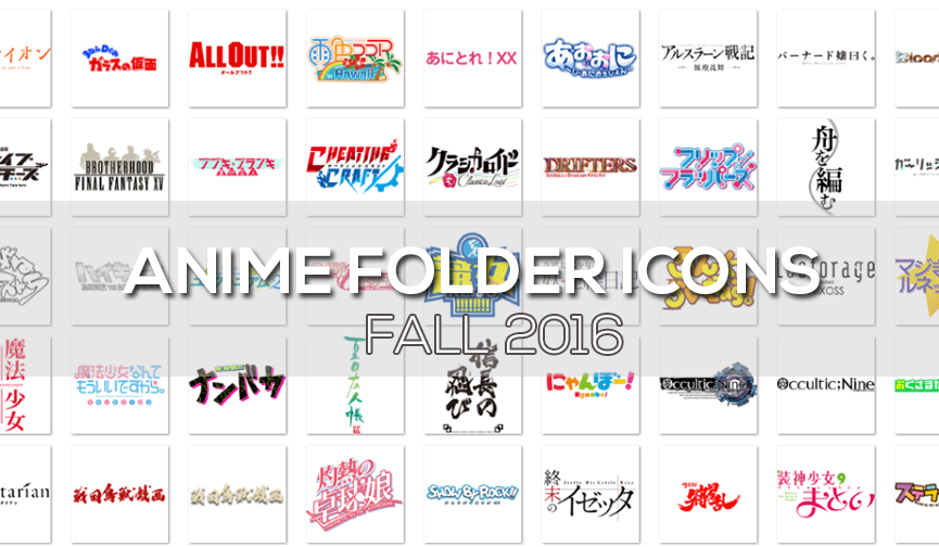 Anime Folder Icons Fall 2016 Free Download