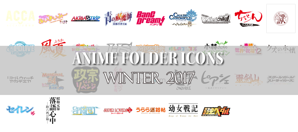 Anime Folder Icons Winter 2017 Free Download