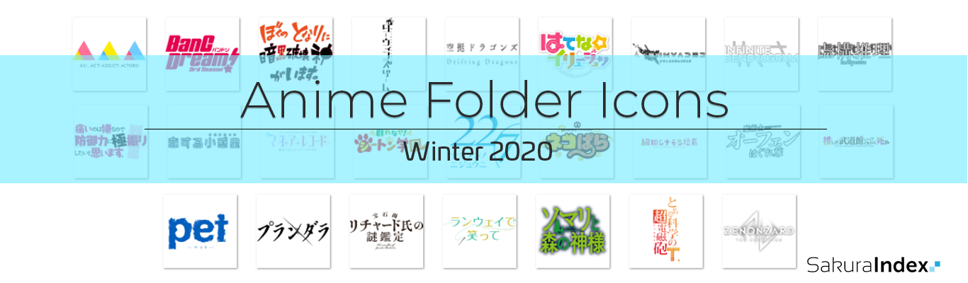 [Download] Anime Icons – Winter 2020