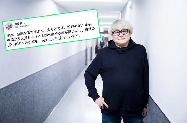 Chinese Netizens Slam Gundam 00 Director for Supporting HK