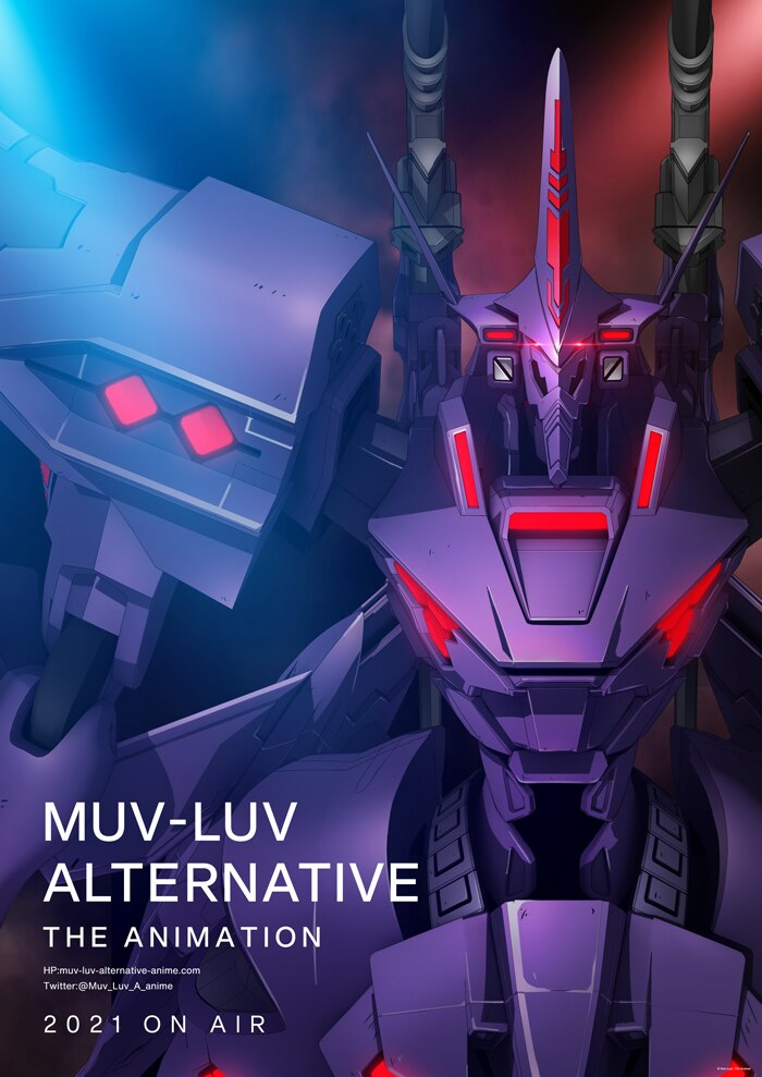 MuvLuv Alternative Anime Screen PV Poster