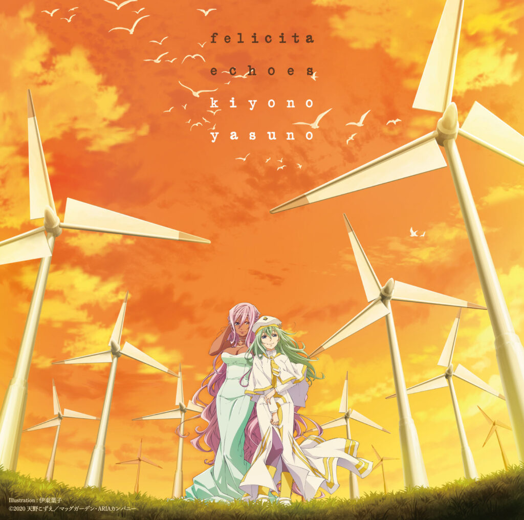 Felicità Echoes by Kiyono Yasuno (Aria Version)