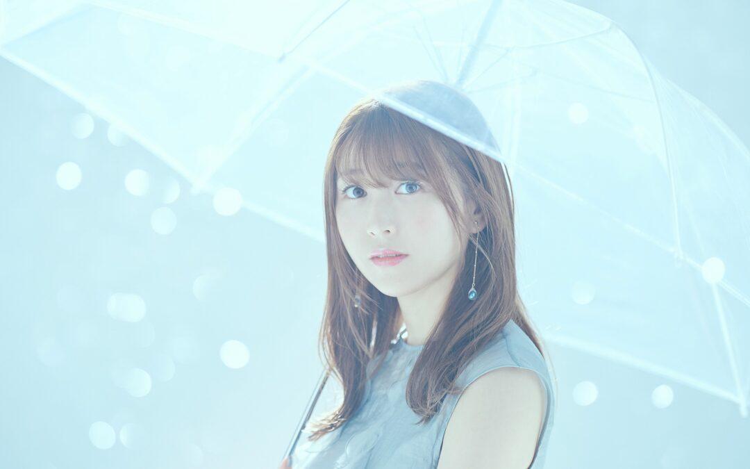 Kiyono Yasuno to Release 3rd Single on March 3, 2021!