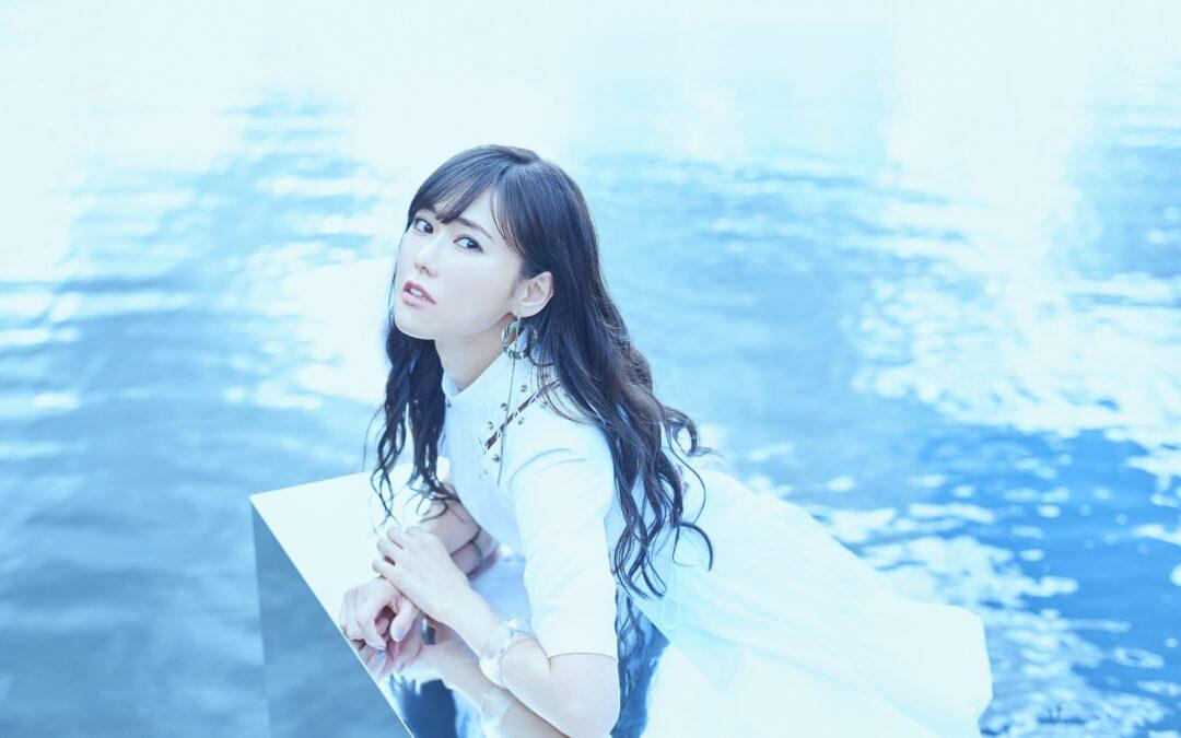 "MyAnimeList Launches Anime Karaoke Contest, ""MAL Sings TenSura"""
