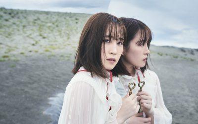 "Minori Suzuki to Release New Single ""Saihate"" November 10, 2021"